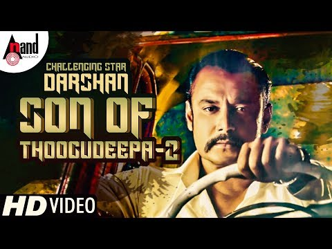 Darshan | SON OF THOOGUDEEPA Part 2 | HD Full Song | A1 Team | V. Vyasaraj Sosale