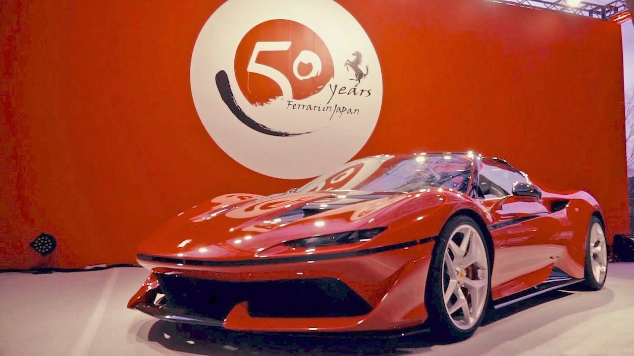 Ferrari J50   World Premiere   YouTube