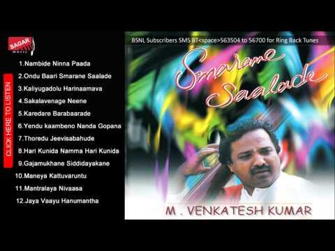 Smarane Saalade. Thoredu Jeevisabahude. M.Venkatesh Kumar. Kannada Devotional.