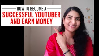 How to be a successful Youtuber in telugu || 10 tips for beginners in YouTube