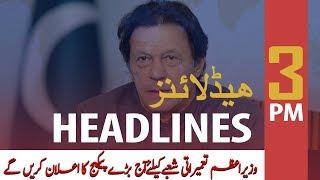 ARY NEWS HEADLINES | 3 PM | 3 APRIL 2020
