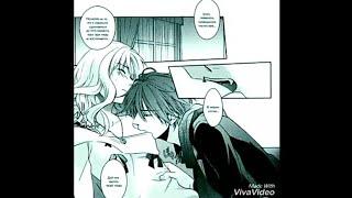 Новая манга Дьявольские возлюбленные 3 сезон manga #4