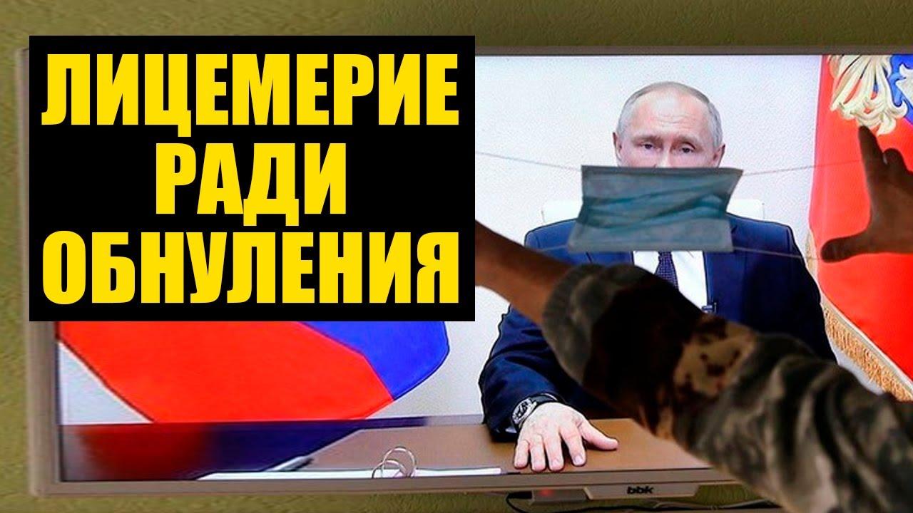 Налоги, выплаты, голосование - разбор обращения Путина