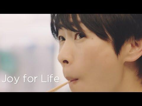 西田尚美 から揚げの日の油 CM スチル画像。CM動画を再生できます。