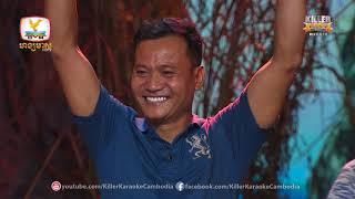 Killer Karaoke Cambodia Season 4 Week 12 | លទ្ធផលក្រុមទី 03