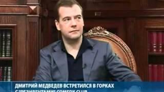 камеди-клаб в гостях у президента россии