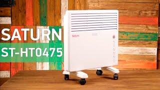 видео Конвекторы с электронным термостатом для дома - что это, как выбрать, лучшие модели, цены и отзывы, где купить