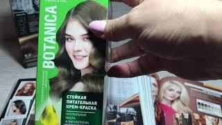 Обзор красок для волос Фаберлик. Какую лучше выбрать?
