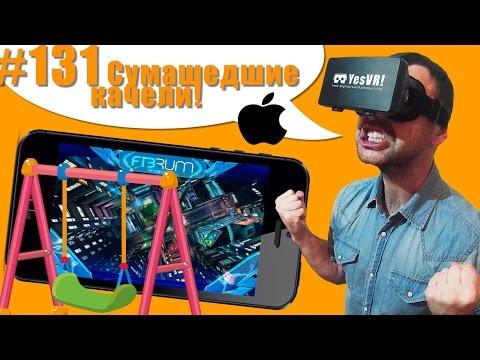 Приложения виртуальной реальности скачать конвертирование fb2 скачать программу