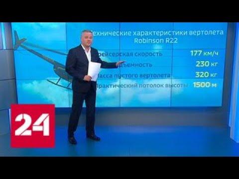 Летчики, обучавшие Путина