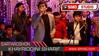 Хайриддини Шариф   Базми Сартарошон  Khayriddini Sharif   Bazmi Sartaroshon 2018