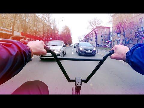 MOSCOW BMX VLOG