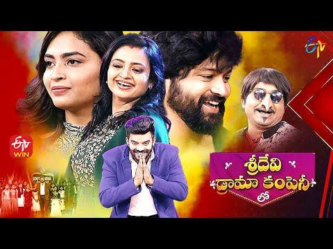 Download Sridevi Drama Company  24th October 2021   Full Episode  Sudigaali Sudheer,Hyper Aadi,Immanuel   ETV