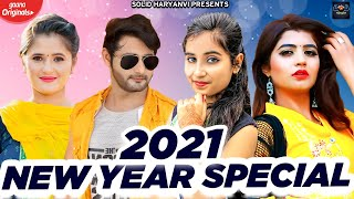 Renuka Panwar 2021 New Year Special Top Song | New Haryanvi Songs Haryanavi 2021 | Solid Haryanvi