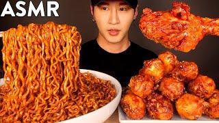 ASMR BLACK BEAN FIRE NOODLES &amp BBQ CHICKEN MUKBANG (No Talking) EATING SOUNDS  Zach Choi ASMR
