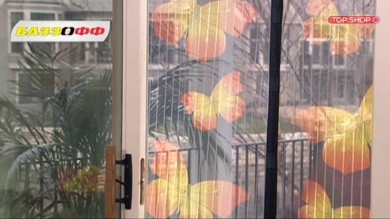 Антимоскитная чудо-занавеска в официальном интернет магазине leomax. Отличная идея для дома и дачи; автоматически закрывается; защищает дом от насекомых, тополиного пуха и пыли; не мешает проходу домашних животных; свободная циркуляция. Материал: полиэстер, пластик, магниты.