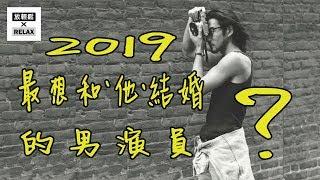 日本票選「2019最想和他結婚的男星」山下智久只排名第十 第一名竟然是...