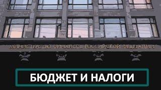 видео Взаимодействие права с экономикой и политикой