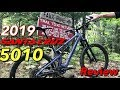 2019 Santa Cruz 5010 CC   Test Ride and Review   Can the 5010 handle a BIKE PARK?