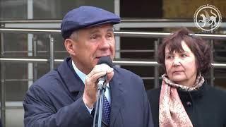 Рустам Минниханов на открытии нового здания поликлиники № 21