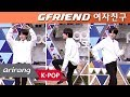 [Pops in Seoul] Samuels Dance How To! GFRIEND(여자친구)s Sunrise(해야)