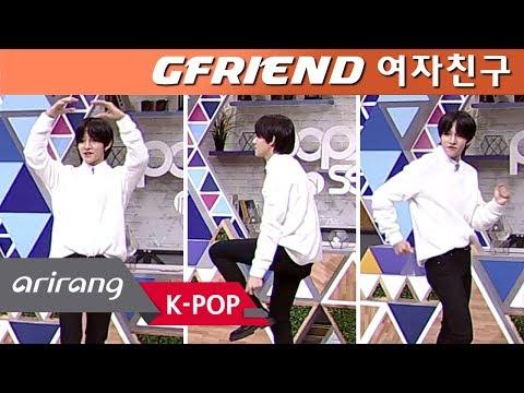 [Pops in Seoul] Samuel's Dance How To! GFRIEND(여자친구)'s Sunrise(해야)