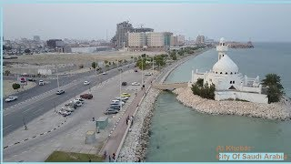 Al Khobar Aerial View City Of Saudi Arabian With Music