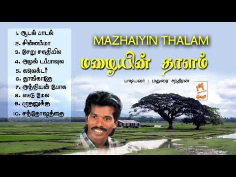 Mazhaiyin Thalam
