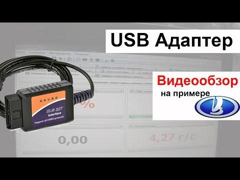 scanmaster-elm rus инструкция