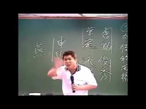 【補教國文名師】吳岳老師談愛情 - YouTube