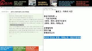 공무원영어문법 요약서 관련 상담
