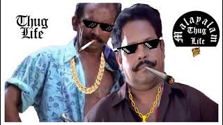 Thug Life Malayalam Compilations | Thug Life Malayalam™ | Best of Malayalam Movies Comedy | #2