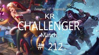 Korea Challenger Match #212/LO…