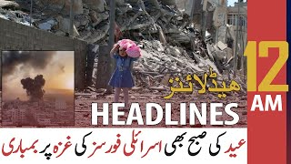 ARY NEWS HEADLINES | 12 AM | 14th MAY 2021