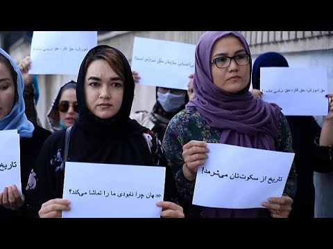 شاهد: نساء أفغانيات يتحدين طالبان ويتظاهرن في كابول لإسماع صوتهن للعالم  - نشر قبل 9 ساعة