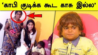 kutty sornakka Baby : குட்டி சொர்ணாக்கா இவ்வளவு நல்லவங்களா? | Oneindia Tamil