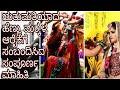 ಋತುಮತಿಯಾದ ಹೆಣ್ಣು ಮಕ್ಕಳ ಆರೈಕೆ ಮಾಡುವ ವಿಧಾನಗಳು /To take care of Age Attended teenage girls | puberty Mp3