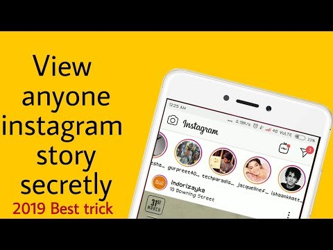 How To View Anyone Instagram Story Secretly 2019 New Trick || In Hindi /english