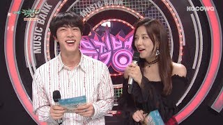 Jin Is The Master of DAD JOKES!? [Music Bank Ep 932]