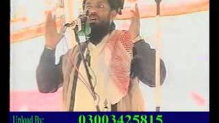Repeat youtube video Maulana Sibghatullah Jogi ( Shuhada-a-Islam Halani )