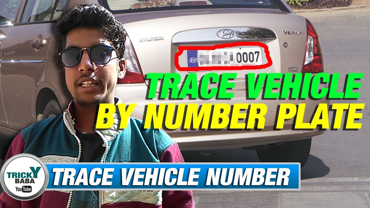 Trace vehicle owner name by Number Plate - YouTube