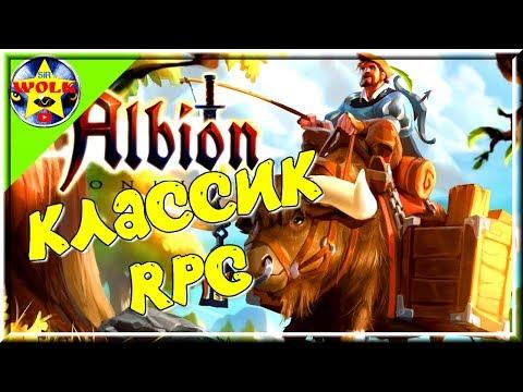 Albion Online перешла на Free-to-play  | Ценителям Классик RPG Посвящается :))
