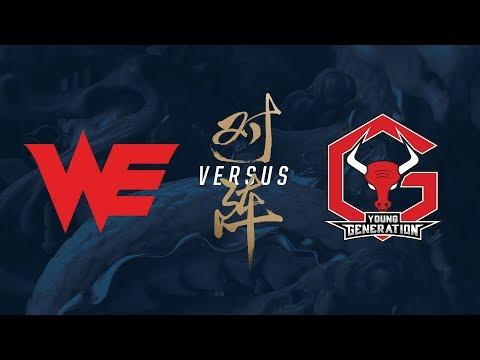 WE vs. YG - 2017 World Champ. Play-in Round 2 G.2