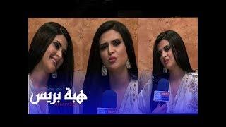 salma rachid هذه هي حقيقة زواج سلمى رشيد