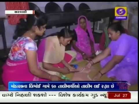 High Tech PM kaushalya vardhan kendra in Linbhoi village - Ground Report Gujarati