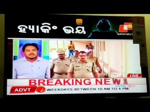 Debate on Website Hacking with Deepak Kumar Nath, Ethical Hacker from Odisha on OTV News |