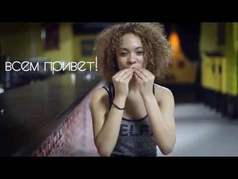 Diana Rodriguez | Школа танцев ArmenyCasa Москва