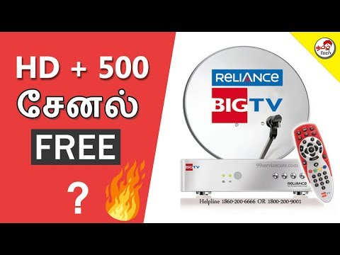 🔥🔥 Reliance - FREE HD + 500 Channels - அதிரடி இலவசம் ?  உண்மை ? | Tamil Tech