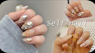 [self nail] 네일샵원장의 셀프네일 | 네일리스…