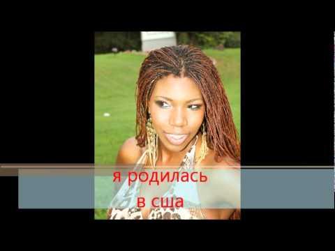 Black Russian rap русский рэп